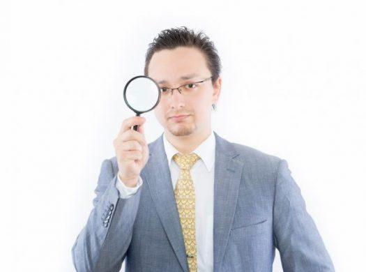 イメージ画像-調査する人